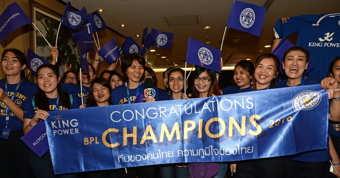 Leicester fans: Greet the team in Bangkok