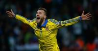 Andriy Yarmolenko: Ukraine star