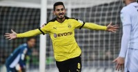 Ilkay Gundogan: recently signed with Man City
