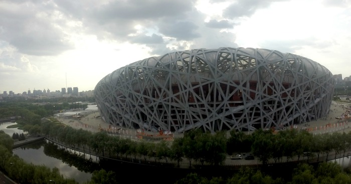 Bird's Nest: Bad weather forces cancellation